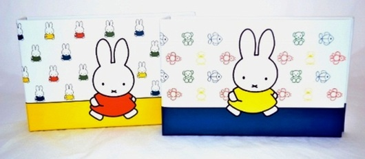 MIFFY AT ZOO  YELLOW O36 10x15